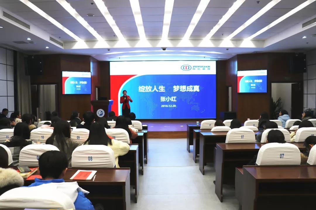 中裕软管科技股份有限公司